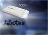 宝特利 BTL-02P7 A品聚合物移动电源 5000毫安   商旅必备