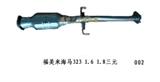 福美来海马323 1.6 1.8三元催化器