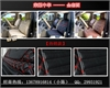 骏鞍捷汽车用品厂,专业生产四季养生汽车坐垫 四季坐垫 通用坐垫欢迎咨询