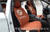 供应华艺兄弟宝马X6专车专用手编坐垫 四季垫 销售批发