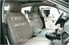 供应华艺兄弟奥迪A6L专车专用手编坐垫 四季垫 销售批发