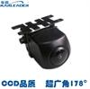 CL-20296A3 180度 畸变校正功能 高清画质 前/后视车载摄像头