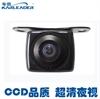 CL-20256E-CCD高清索尼夏普CCD倒车摄像头 夜视汽车后视摄像头