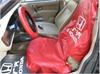 汽车维修水洗皮四件套