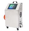 HY-028C汽车消毒机、臭氧加负离子多功能电器、小巧经济适用