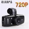 行车记录仪G1000高清720p广角红外夜视循环录像特价促销热卖