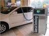 汽车臭氧消毒机、车室杀菌消毒除异味电器、高档霸气有品位