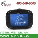和义通HYT801 超高清行车记录 仪批发 代理