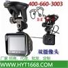和义通HYT802双摄像头画中画高清行车记录仪