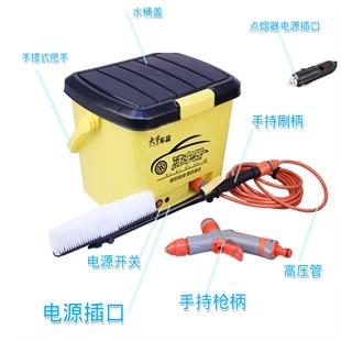 车载便携式电动高压洗车器