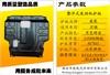 宝骏发动机护板 原车版型 3D版型设计