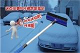 新品除雪铲汽车雪铲加长可伸缩除雪铲车用冰雪铲除冰铲除雪刷车刷
