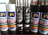 F1喷漆生产厂家/Spray paint/OEM代加工