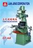 台灣鎌鉦-立式銑床 CF-A2