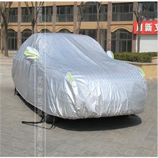 铝膜汽车车衣