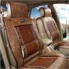 新款夏季专用竹片汽车座垫车垫套全包木珠坐垫四季通用碳化凉垫
