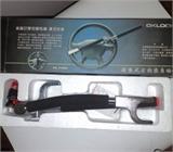 正品特价!折叠锁汽车防盗锁汽车方向盘锁奥奇方向盘锁(310BA)