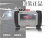 深圳新泽道通DS708汽车电脑检测仪保修2年正版