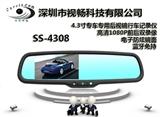 4.3寸1080专车专用后视镜行车记录仪