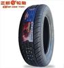 正新叉车充气轮胎品牌型号规格价格表