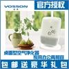 沃讯净享家用空气净化器/小卧室清除厨房厕所异味 强力杀菌消毒