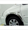 上海通用五菱宝骏630专用不锈钢轮眉 宝俊改装升级加宽细长优质