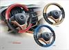 2012B001-002-003轮胎印按磨钉各车型通用方向盘套36 38宝马 大众 别克 丰田 福特 本田 尼桑