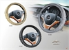 2012B004-005-006时尚防滑花边PU/PVC轮胎印按磨钉方向盘套 各类车型通用 黑灰米38 36
