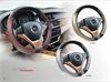 2012B007-008-009PU冲孔拼色方向盘套 防滑好手感 各类车型适合 大众 宝马 别克 尼桑 丰田 本田