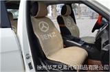 奔驰ML350/E300/GLK专车专用座垫汽车座套手编四季通用冰丝坐垫夏