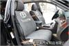 丰田皇冠凯美瑞汉兰达锐志专车专用座垫座套手编四季通用冰丝坐垫