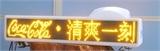 gps定位器附件LED广告屏