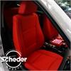 湖南长沙史耐德订制宝马X1包Q1进口个性系列炫目红汽车真皮座椅套