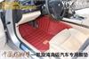 凯旋湾宝马730Li魅力红脚垫厂家优惠订做