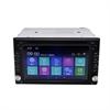 欣万旗 通用机GPS车载导航DVD播放功能机 WQ620