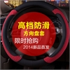 车装宝商城直供 慕马仕高档防滑方向盘套 2014年新品首发