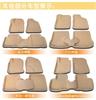 厂家批发3D立体脚垫 卡固 卡诺全包围脚垫 自产自销大包围脚垫