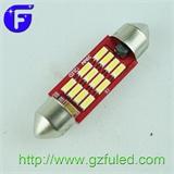 双尖牌照灯车顶灯 LED宽电压全解码无极性汽车灯 CANBUS通用型
