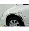 五菱宏光专车专用轮眉 不锈钢装饰件 加宽 加长 细长型 宏光改装