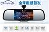 凯迪炫5寸后视镜安卓导航行车记录仪内销外贸同步上市