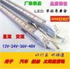 汽车灯具 12V 24V 36V日光灯 LED投射灯 吸顶灯 电动车 火车灯