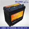 【理士电池】6-QW-45 12v 45ah 免维护汽车蓄电池