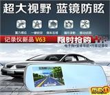 千里眼品牌行车记录仪V63导航带记录仪wifi电容屏后视镜一体机