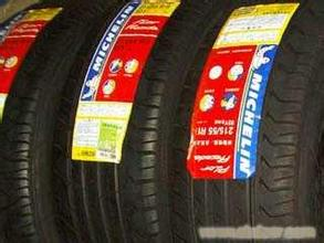 米其林轮胎 255/55R18