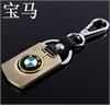 创意激光标志钥匙扣订制 高档锁匙扣定制定做 福特汽车4S店钥匙扣定制