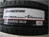 普利司通輪胎 235/60R16