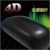 4d碳纤维贴纸车身改色膜贴纸超强立体动感汽车贴膜 1.52*1M