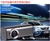 飞歌开拓者专用高清行车记录仪,飞歌安卓4核专用行车记录仪KD4000