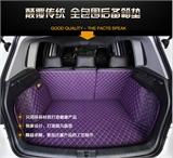 专车专用全包围后备箱垫尾箱垫高端定制奔驰GLA gla260 R350r300