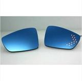 宝马奥迪大众别克丰田本田日产现代起亚专用OSIR大视野多曲面蓝镜防炫目后视镜/LED/带加热